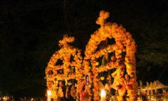 Día de Muertos: homenaje a los difuntos entre calaveras, dulces y flores cempasúchil