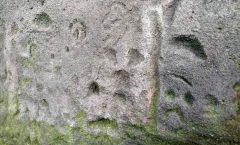 Hallazgo de petroglifos en Santiago Tuxtla, Veracruz, México