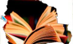 La literatura boliviana se desmarca así misma