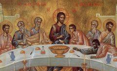 La liturgia católica de jueves santo antes del coronavirus