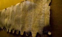 Los rollos del mar muerto no son de los Esenios