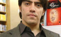 Alejandro García Abreu (Ciudad de México 1984.