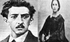 Manuel Acuña y El pasado: realidad y ficción