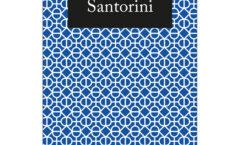 Nuevo poemario de Santorini, publicado por la editorial Nieve de Chamoy.