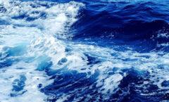 Se detecta una anomalía inusual en la Corriente del Golfo
