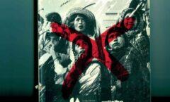 Homenaje a Guillermo Bonfil Batalla en su 30 aniversario luctuoso